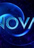 PBS:新星