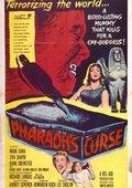 Pharaoh's Curse 海报