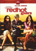 Last of the Red Hot Lovers 海报