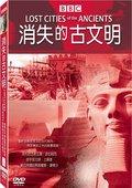 BBC:消失的古文明 海报