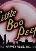Little Boo-Peep 海报