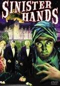 Sinister Hands 海报