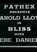 Bliss 海报