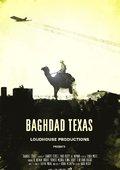 Baghdad Texas 海报