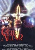 Evil Altar 海报