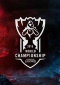 英雄联盟2015世界总决赛 海报