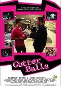 Gutter Balls 海报