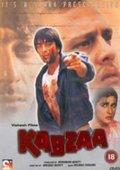 Kabzaa 海报