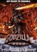 哥斯拉2000 海报