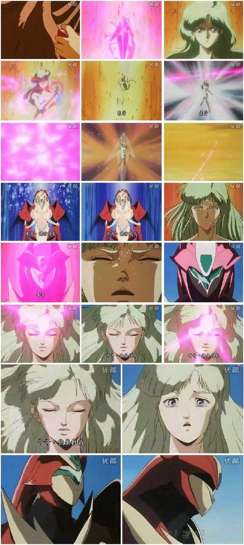 宇宙骑士变身_发一下各个铁加曼的变身水晶图_风间澈