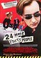 24小时狂欢派对