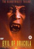 Evil of Dracula 海报
