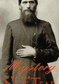 Mystery of the Last Tsar 海报