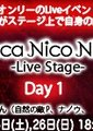 Voca Nico Night Live Stage in nicofarre