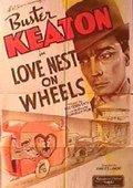 Love Nest on Wheels 海报