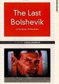最后的布尔什维克 海报
