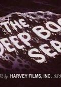 Deep Boo Sea 海报