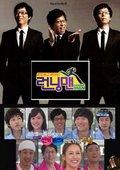 Running Man 2011 海报