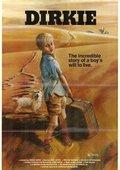 小英雄历险奇观 海报