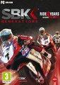 SBK世代
