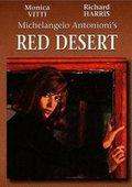 红色沙漠 海报