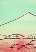 Fuji 海报