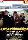 Olsenbanden + Data Harry sprenger verdensbanken 海报
