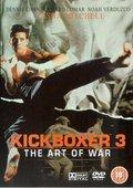 Kickboxer 3: The Art of War 海报