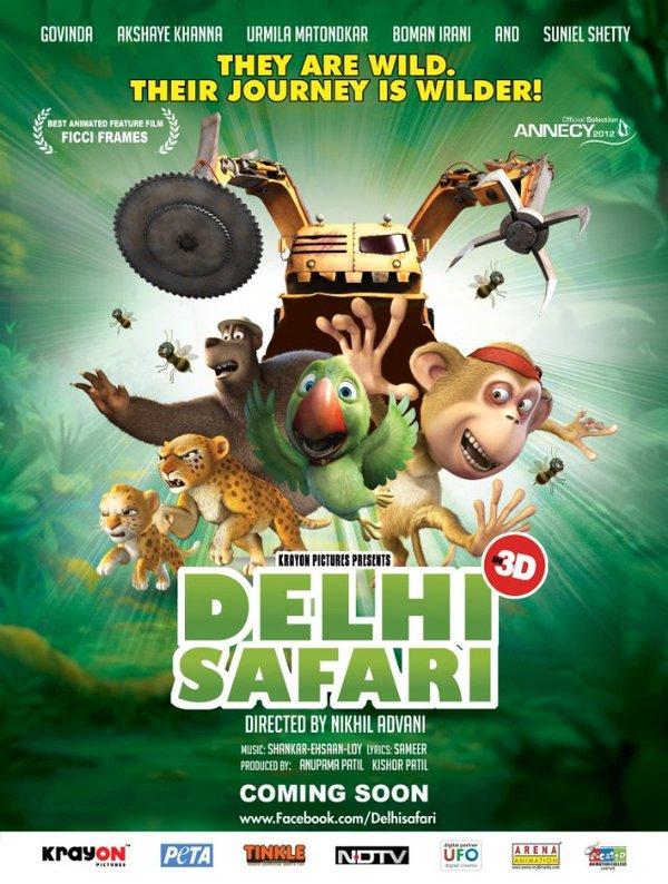 动物也疯狂(delhi safari)