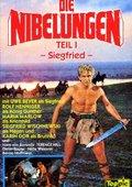 尼伯龙根之歌之西格弗里德 海报