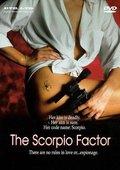 The Scorpio Factor 海报
