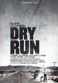 Dry Run 海报
