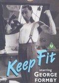 Keep Fit 海报