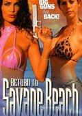 L.E.T.H.A.L. Ladies: Return to Savage Beach 海报