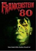 Frankenstein 80 海报