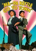 Ma and Pa Kettle Go to Town 海报