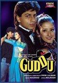 Guddu 海报