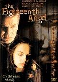 The Eighteenth Angel 海报