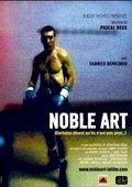 Noble art 海报