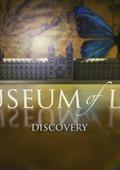 BBC:生命博物馆