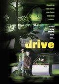 The Drive 海报