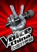 中国好声音3精彩看点 海报