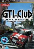 GTI汽车俱乐部:世界城市竞速  海报