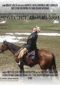 Cowgirl Romance 海报