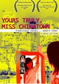 Yours Truly, Miss Chinatown 海报