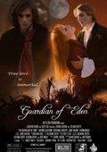 Guardian of Eden 海报