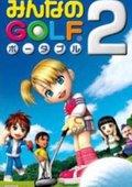 大众高尔夫2