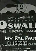 My Pal Paul 海报