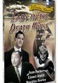 死亡房子里的女人 海报