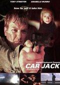 Car Jack 海报